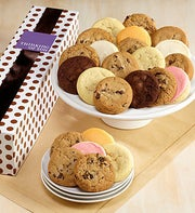 Cheryl's Thinking of You Cookie Box